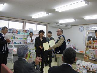 東日本大震災被災地支援